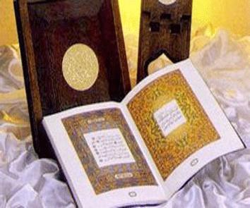 الحكمة من نزول القرآن.. مفرقًا  1280