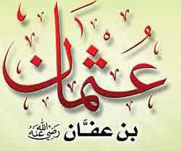 صحابة الرسول.. بلال بن رباح أول مؤذن في الإسلام