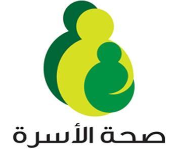 29a92d7db1888 إستراحة الأسرة  الأرشيف  - المنتدى الرسمي لفضيلة الشيخ الدكتور محمد بن  عبدالرحمن العريفي