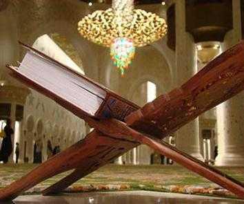 القرآن.. فريضة الأمة  1952