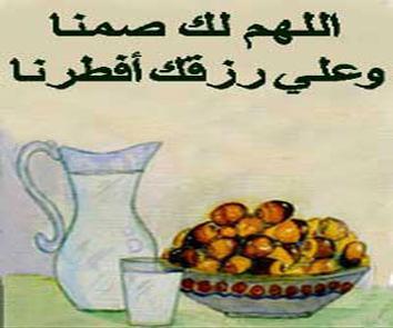 هدي الرسول.. في الصوم الكاتب: د. أحمد بن عثمان المزيد