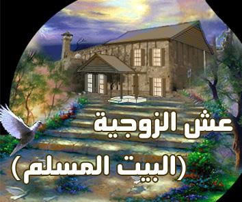 1aa5b26014d75 إستراحة الأسرة  الأرشيف  - المنتدى الرسمي لفضيلة الشيخ الدكتور محمد بن  عبدالرحمن العريفي