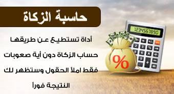 اسلاميات يمانية